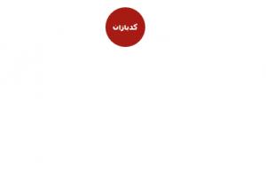 ساخت دکمه لینک دار با استفاده از css و Html