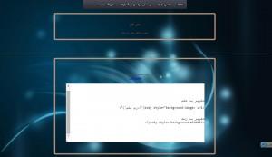 برای دیدن دموی کد و دانلود کد به ادامه مطلب مراجعه نمایید
