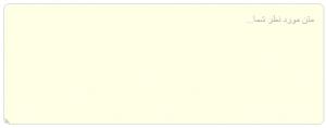کد استایل زیبای تکسترا