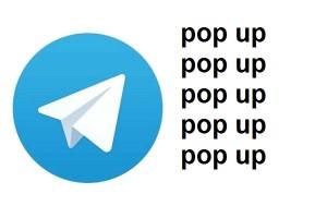 کد ایجاد پاپ اپ تلگرام فقط برای موبایل