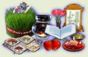 کد روز شمار عید 95
