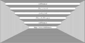 کد زیباسازی سایت