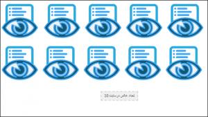 کد نمایش تعداد عکس در سایت