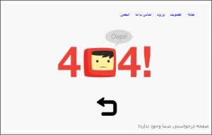 قالب صفحه 404 راکی ورژن1