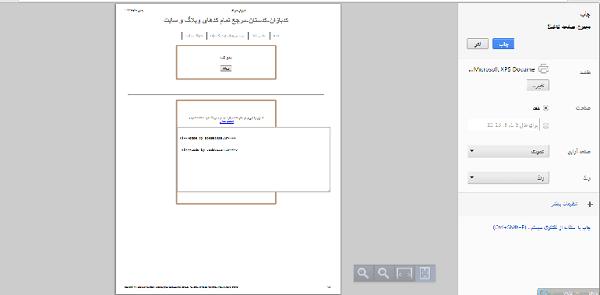 کد استفاده از کلید ترکیبی در سایت