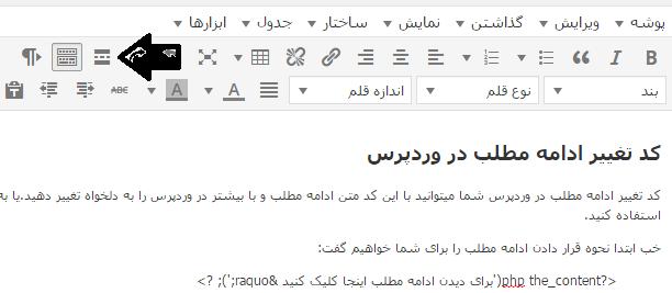 کد نمایش تبلیغ تلگرام گوشه سایت