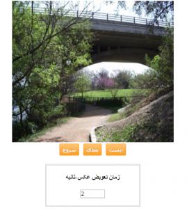 کد ایجاد البوم عکس-گالری تصاویر