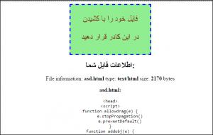 ابزار نمایش اطلاعات فایلهای شما-properties