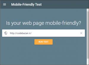 اموزش تست سازگاری صفحه سایت با موبایل
